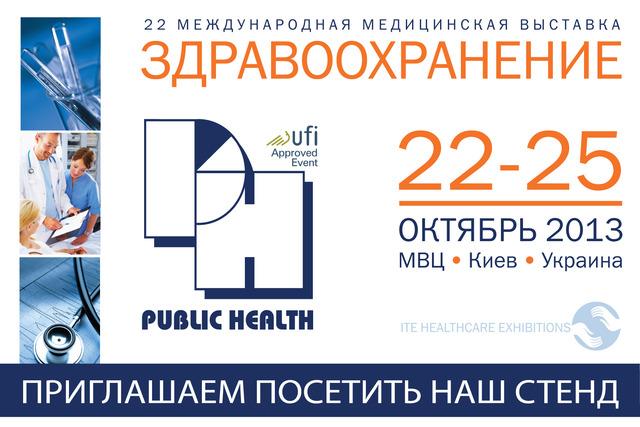 http://cardio.net.ua/res/content/images/zdravohranenie%202013.jpg